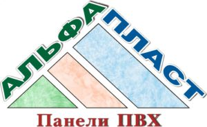 Альфа - Пласт
